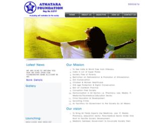 atmatarafoundation.com screenshot