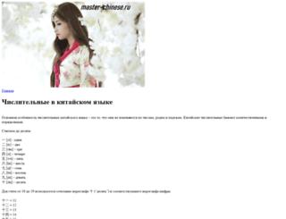 atminecraft.ru screenshot