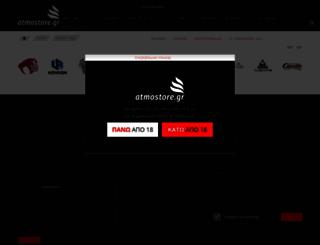 atmostore.gr screenshot