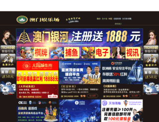 atmtrigger.com screenshot
