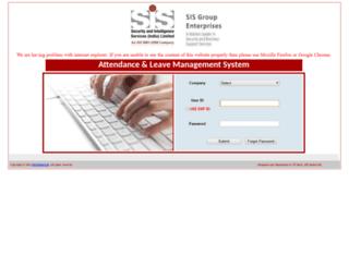 atn.sisersys.com screenshot