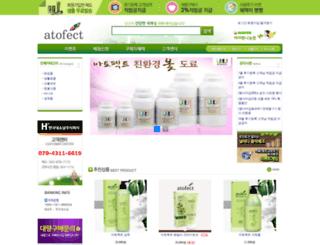 atofect.com screenshot