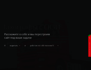 atoldrive.ru screenshot