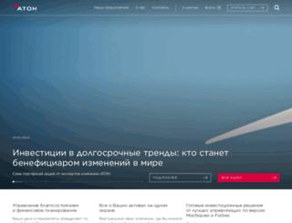 aton-line.ru screenshot
