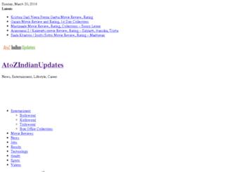 atozindianupdates.com screenshot