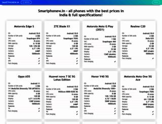 atozkolhapur.in screenshot