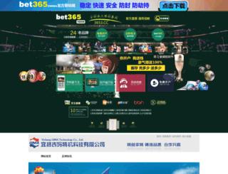 atozsocials.com screenshot