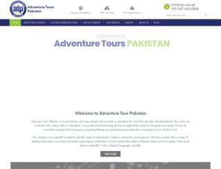atp.com.pk screenshot