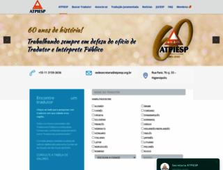 atpiesp.org.br screenshot