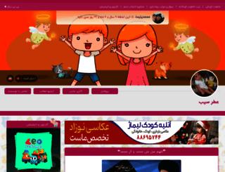 atresib.niniweblog.com screenshot