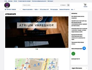 atriumvape.ru screenshot