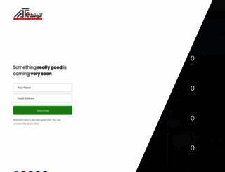 atrotechco.com screenshot