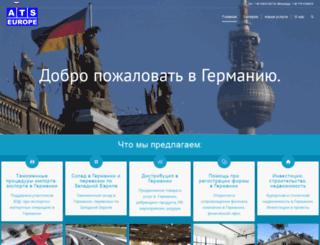 ats-europe.de screenshot