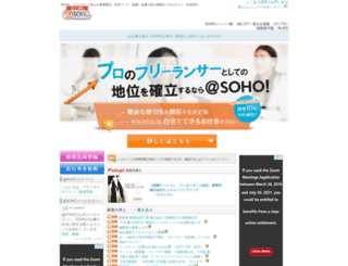 atsoho.com screenshot