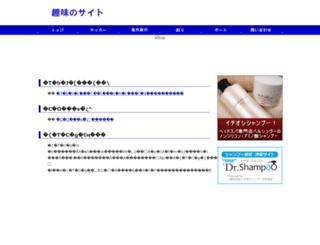 atsushi-masuda.com screenshot