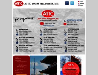 attictours.asia screenshot