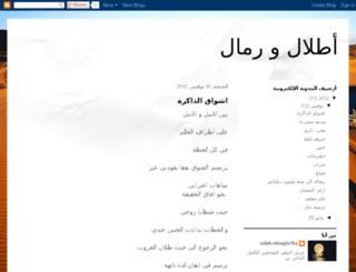 attlalwremal.blogspot.com screenshot