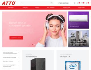 atto.ru screenshot