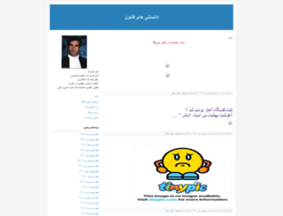 attorneyamir.blogfa.com screenshot
