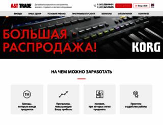 attrade.ru screenshot