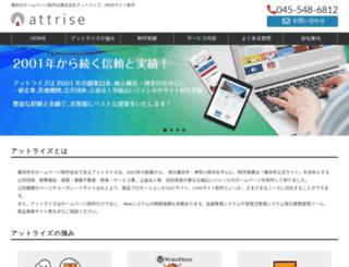 attrise.com screenshot