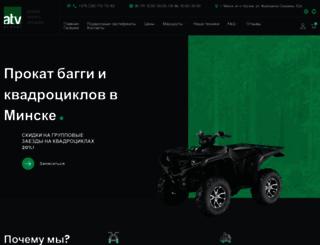 atv-prokat.by screenshot