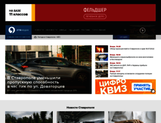 atvmedia.ru screenshot