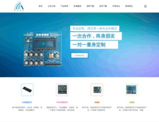 atvoc.com screenshot