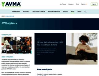 atwork.avma.org screenshot