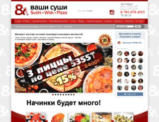 atyrau.vashi-sushi.kz screenshot