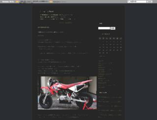 atz1000.seesaa.net screenshot