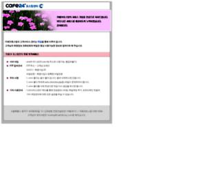 au-ya.com screenshot