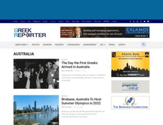 au.greekreporter.com screenshot