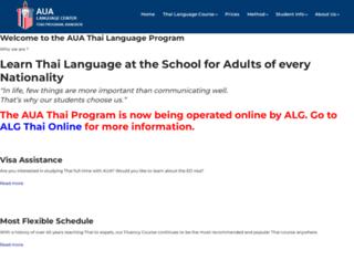 auathai.com screenshot