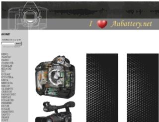 aubattery.net screenshot