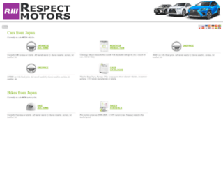 auc.respectmotors.com screenshot