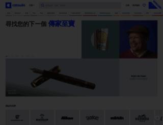 auction.catawiki.hk screenshot