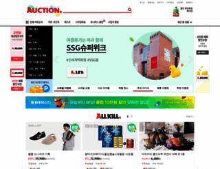 auction.co.kr screenshot