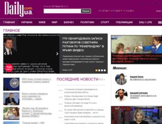 auction.daily.com.ua screenshot