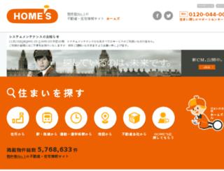 auction.homes.jp screenshot