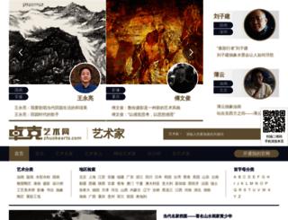 auction.zhuokearts.com screenshot