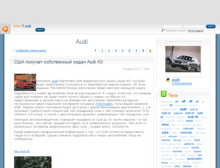 audi.blog.ru screenshot