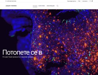 audio-bg.org screenshot
