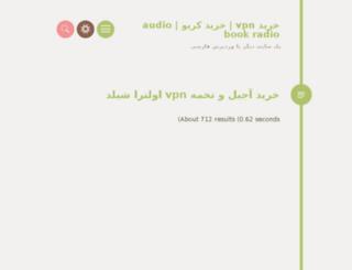 audiobookradio.in screenshot
