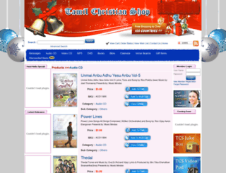 audiocd.tamilchristianshop.com screenshot
