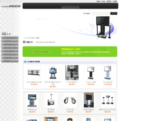 audiodeco.com screenshot