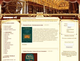 audiodom.net screenshot