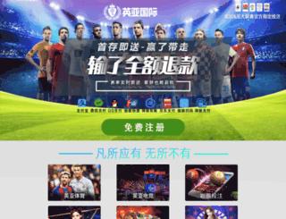audiofeign.com screenshot
