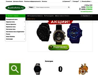 audiofoto.ru screenshot