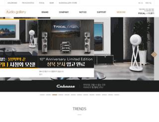 audiogallery.co.kr screenshot